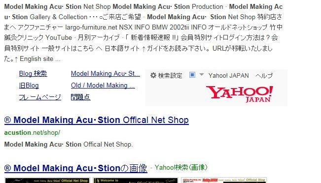 ® Model Making Acu・Stion Official com