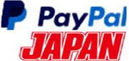 PayPal-JAPAN 支払い始めました。