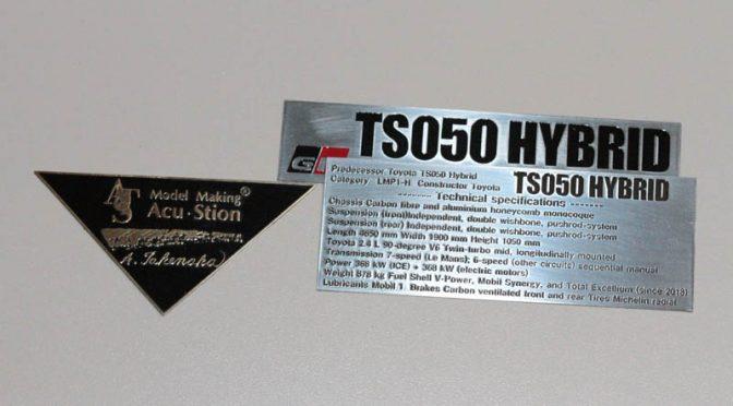 メイキング オブ 1/24 TS050 HYBRID No.64