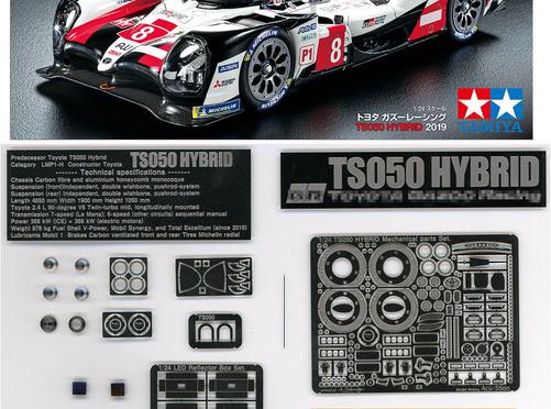 1/24 TS050 HYBRID 2019 スペシャルフルセット (LED) + PLAKITS