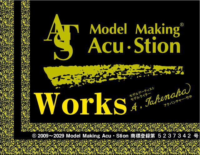 Acu・Stion Works.jpg