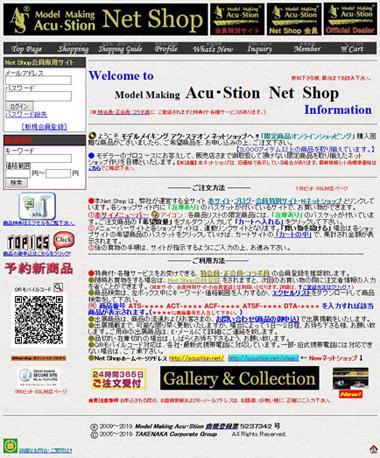 httpsdkshared73.ssl-sys.jpacustion.comacustion-shoptop.html.jpg
