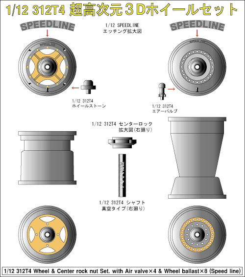 http://acustion.com/movabletype-ja/model_making_acustion_official_blog/image.312T4completion.jpg
