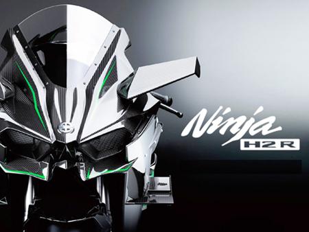 ninja-h2
